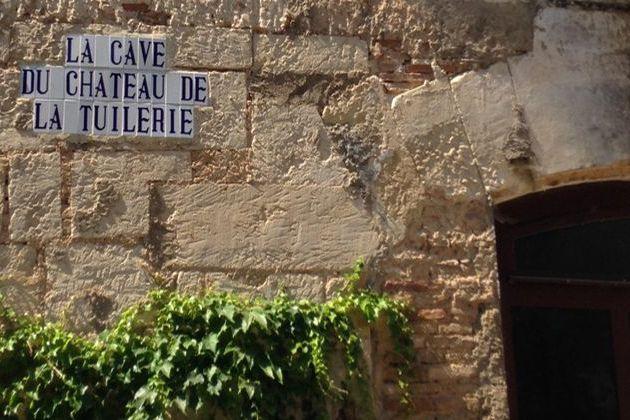 cave domaine Château de la Tuilerie.jpg